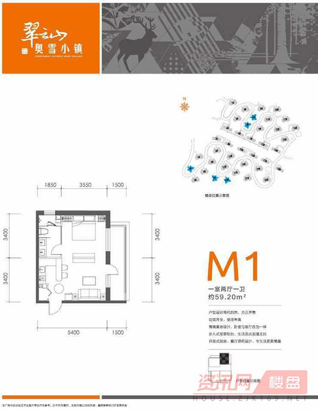 M1户型 59.02㎡