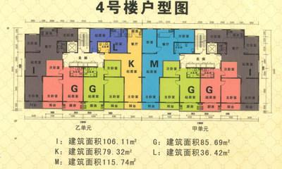 4号楼户型平面图