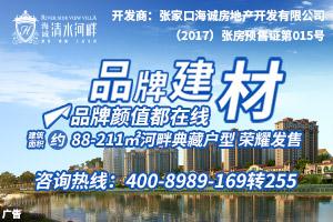 清水河畔2